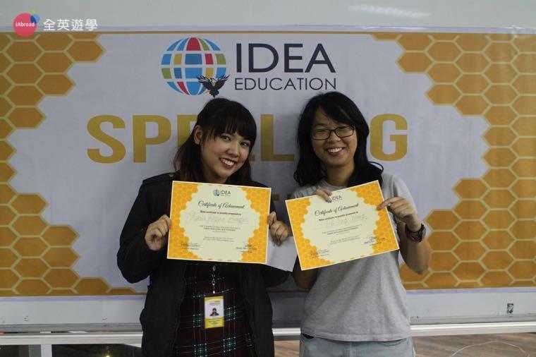 《IDEA Academia 語言學校》Spelling Bee 英文拼字比賽,參加的學生都會有一張獎狀喔!