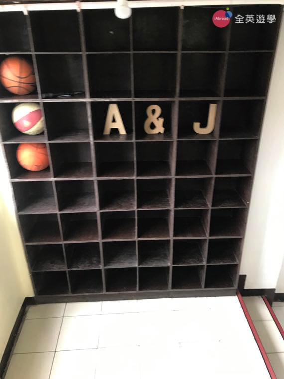 《A&J e-EduDC 語言學校》校內環境一角