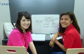 《IDEA Cebu 語言學校》一對一課程