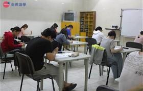 CNS 2 碧瑤學校,每日英文單字測驗