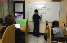 CNS 2 碧瑤學校,雅思 IELTS 聽力團體課