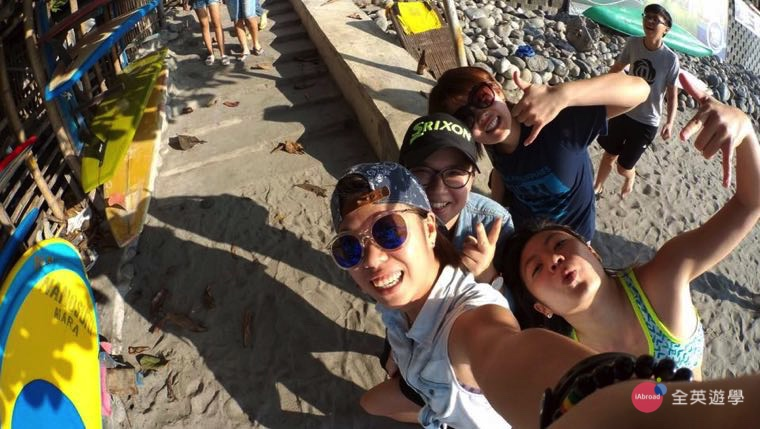 ▲ 2017 全英菲律賓遊學團,準備出發衝浪去!