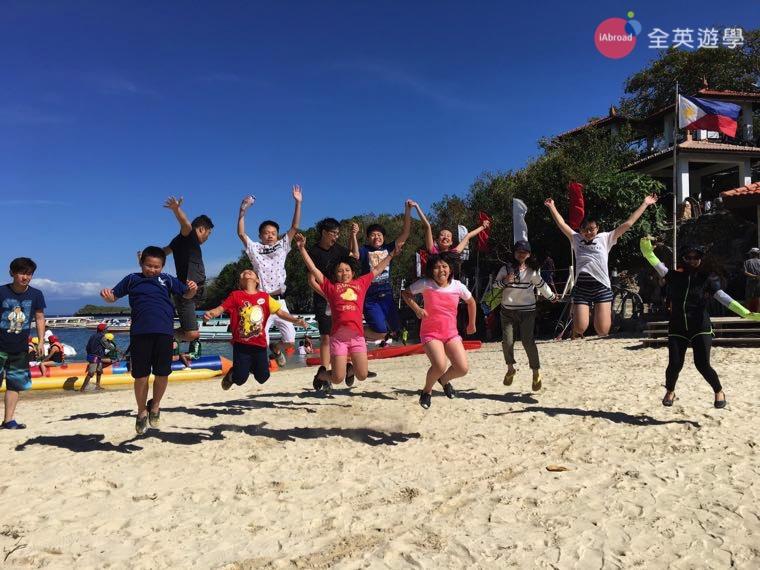 ▲ 2017 全英菲律賓遊學團,在碧瑤除了唸英文,還可以去海邊玩水!