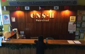 CNS 2 碧瑤學校大廳