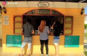 English Fella 宿霧語言學校-Cafella 咖啡廳