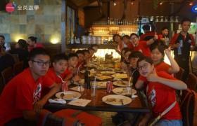 全英遊學團第一天-Gary's Grill 餐廳吃飯