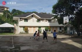 English Fella 宿霧語言學校-籃球場