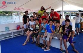 全英遊學團-搭螃蟹船去Nalusuan 島玩