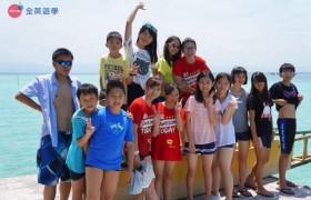全英遊學團-帶學生去 Nalusuan 島玩水