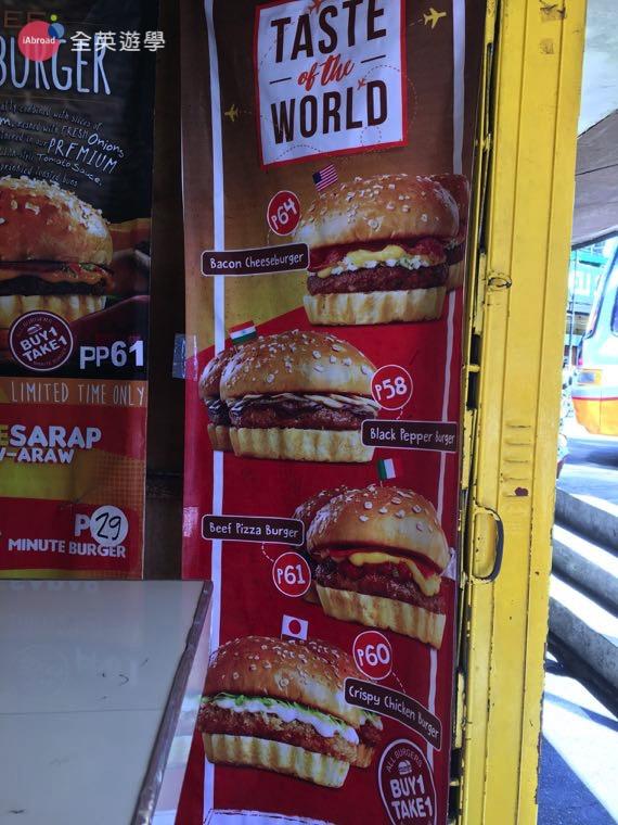 ▲ 漢堡種類選擇滿多的,買一送一超划算~