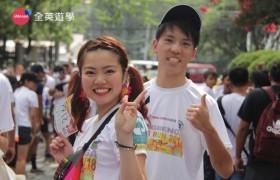 2018 PINES 斯巴達新校區,碧瑤景點推薦