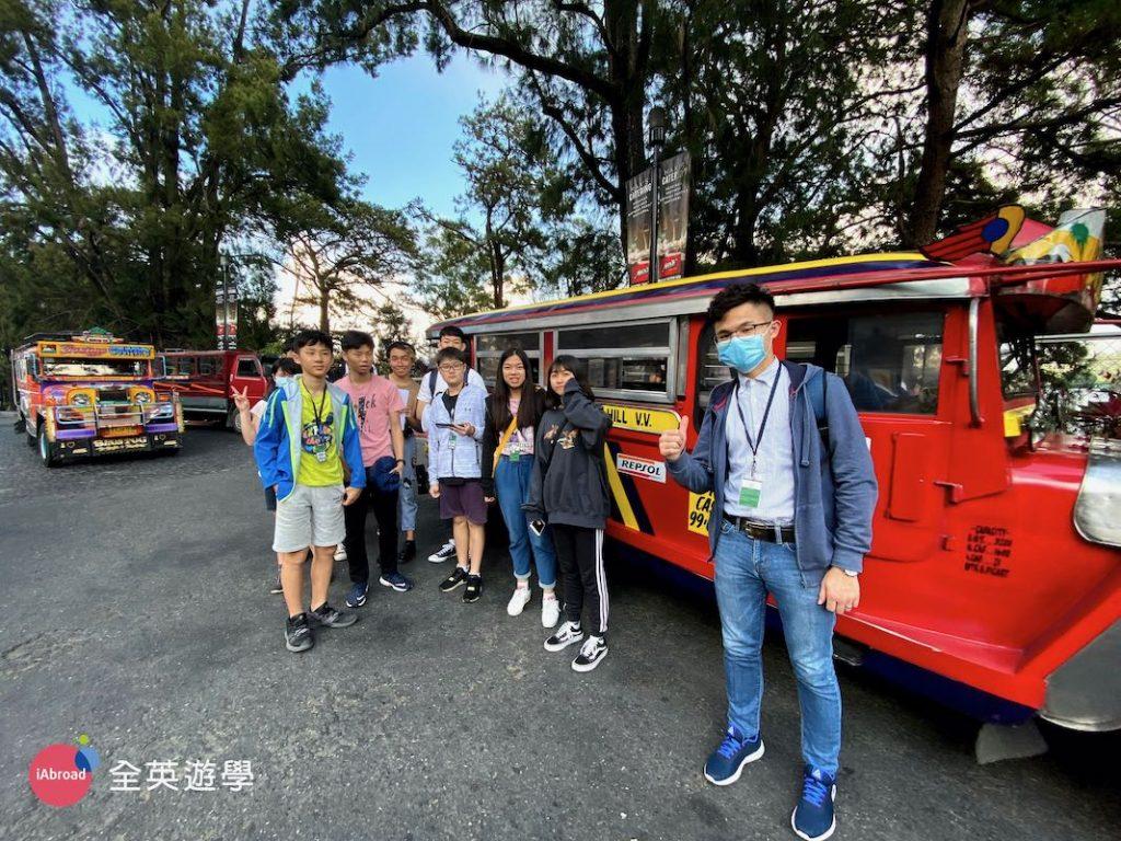 ▲ 彩色繽紛的 Jeepney 是當地人的公車,每次搭乘只要菲幣8元,是體驗菲律賓文化最好的方式之一,不過,建議剛到校的新生還是要與學長姐或老師同行最保險喔!因為 Jeepney 跟台灣的公車不一樣,沒有站牌,基本上是隨招隨停~ 所以,天真無邪的新生若自己去嘗試的話,可能會搭到迷路喔~嗚嗚....這一定要特別注意喔!