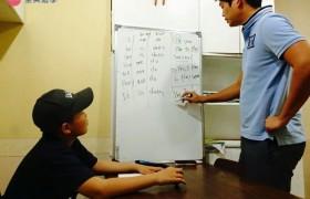 《A&J e-EduDC 語言學校》一對一課程