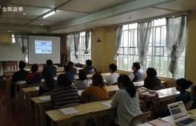 《A&J e-EduDC 語言學校》大團體課