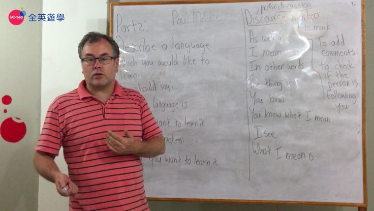 BECI 碧瑤學校-英國外師 Paul 發音矯正課