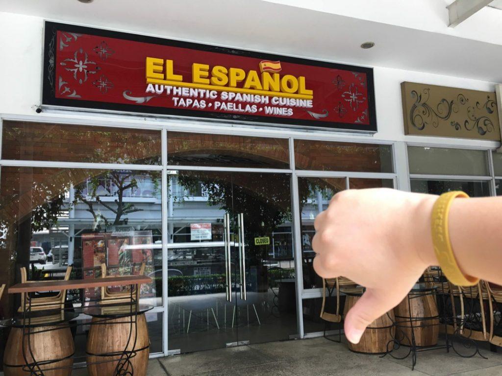 "▲ Nepo Mall 距離CIP學校很近,搭Tricycle 嘟嘟車的話,大約只要10分鐘 (學校門口就有)。這附近有很多滿棒的餐廳,唯獨這間是大地雷哈哈...勸大家不要來 ""EL Espanol 西班牙餐廳"""