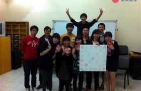 CNS 2 碧瑤語言學校內活動