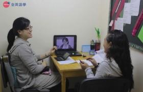 CNS 2 碧瑤語言學校,一對一課程