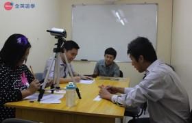 CNS 2 碧瑤語言學校,雅思口說模擬考試 (IELTS Speaking Mock Test)