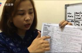 CNS2 碧瑤學校雅思口說模擬考 IELTS Speaking Mock Test