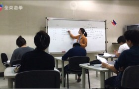CNS2 碧瑤學校 每日英文單字測驗
