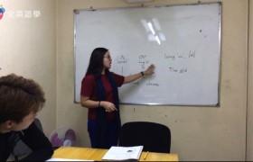 CNS2 碧瑤學校 發音課