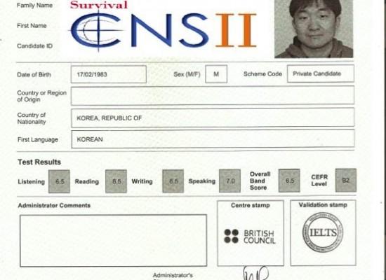 CNS2 學生雅思官方成績