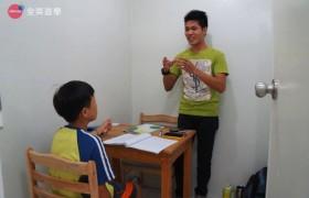 English Fella 宿霧語言學校-一對一課程