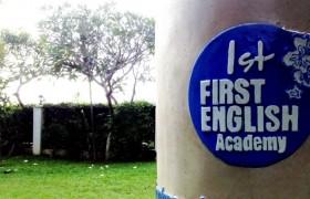 《First English 語言學校》位於鄉村,環境非常清幽
