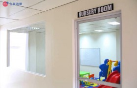 《First English 語言學校》兒童遊戲室