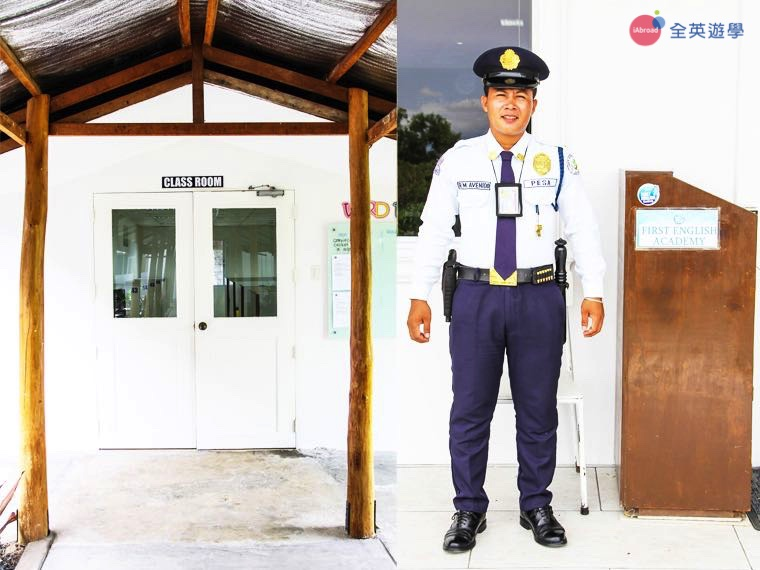 《First English 語言學校》校園 24 小時安全警衛