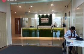 《IDEA Academia 語言學校》有 24 小時警衛,保障所有學生和學校人員的安全!