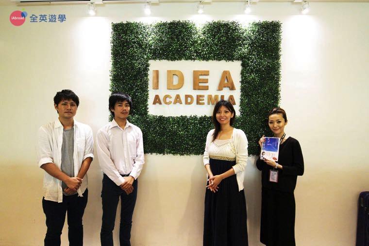 《IDEA Academia 語言學校》親切的學校人員