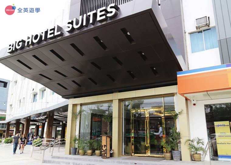 《IDEA Cebu 語言學校》校外宿舍 BIG HOTEL 飯店,和學校在同一棟
