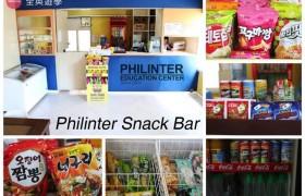 Philinter 語言學校-福利社