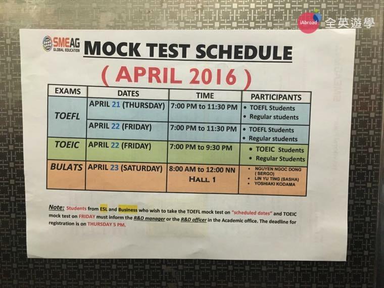 ▲ SMEAG 語言學校的學生,每週都要參加多益 TOEIC 或 托福 TOEFL 模擬考試