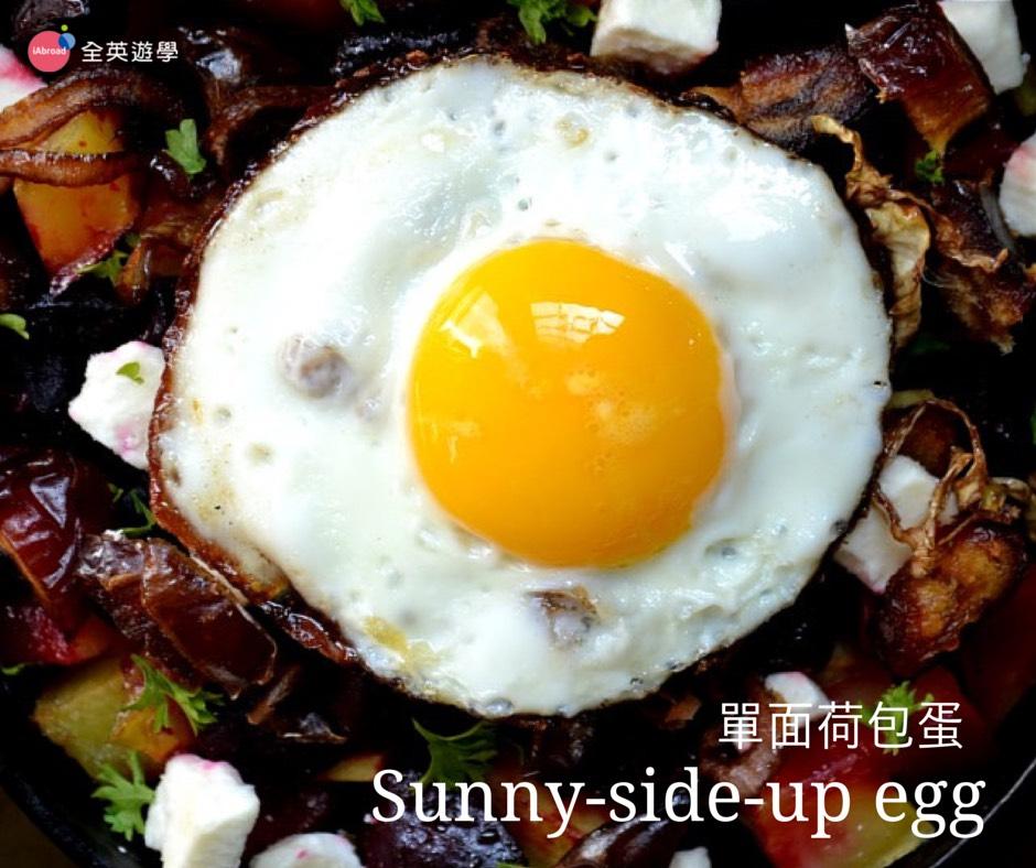 美式早餐英文_Sunny-side-up egg 荷包蛋