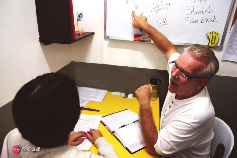 CIP 克拉克語言學校外師一對一上課實況