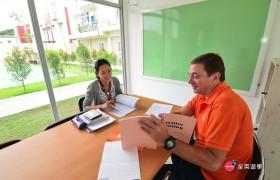 EG 克拉克語言學校外師一對一課程