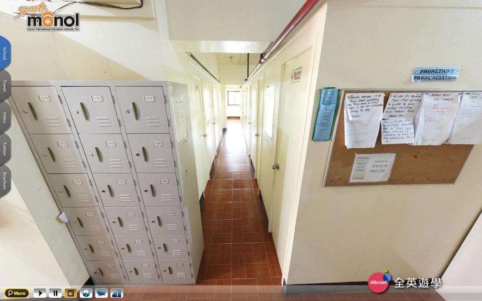 《MONOL 語言學校》 教室走廊