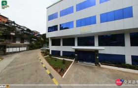 《PINES 語言學校》Chapis校區外觀