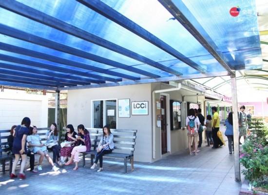 CIP 學校環境 & 設備