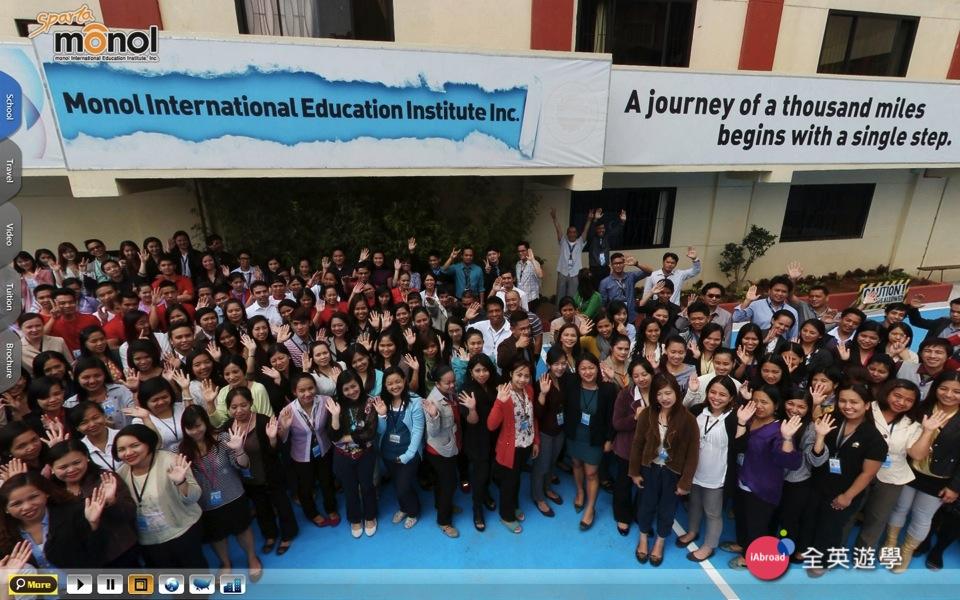 《MONOL 語言學校》經過嚴格篩選與培訓的專業英語教師