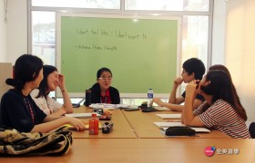 一對四小班團體課