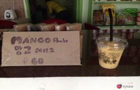 EG 販賣部的Mango Shake 也超好喝