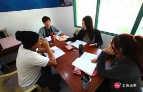 《PINES 語言學校》Cooyeesan 小班團體課_Bridging 部門