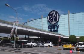 想瞎拼!來 SM Mall 就對啦!