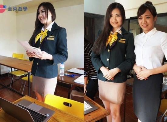 MONOL 全英遊學 商英&航空英文學生的一天