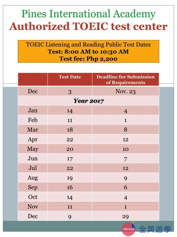 pines_official-toeic-test-dates_2017_001