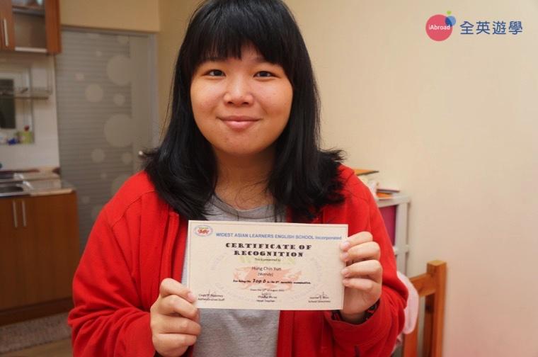 《Wales 學生的一天》全英學生 Wendy 在程度測驗上得到全校第六名的好成績~ Wendy 太厲害了,拍拍手!